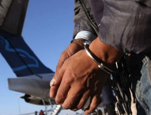procesos de extradición