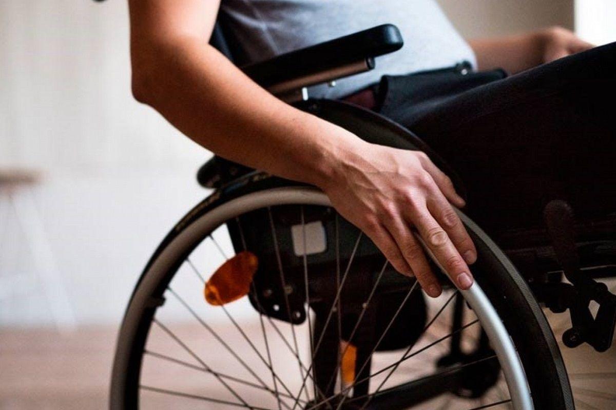 retiro por discapacidad